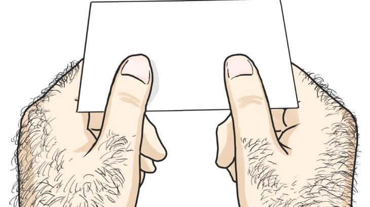 まずは、手と指から